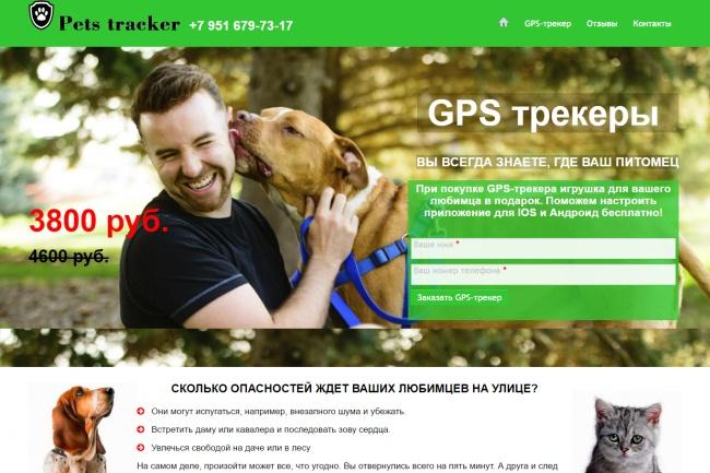 Создам простой сайт на Joomla 3 или Wordpress под ключ 45 - kwork.ru