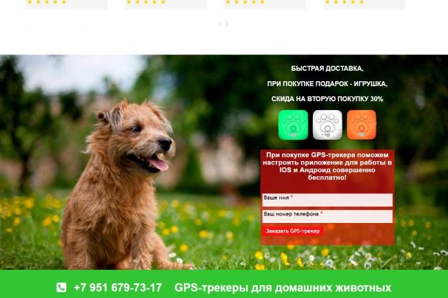 Создам простой сайт на Joomla 3 или Wordpress под ключ 44 - kwork.ru