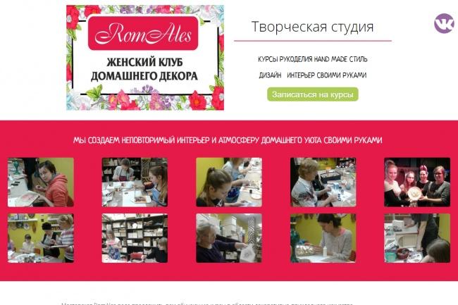 Создам простой сайт на Joomla 3 или Wordpress под ключ 42 - kwork.ru