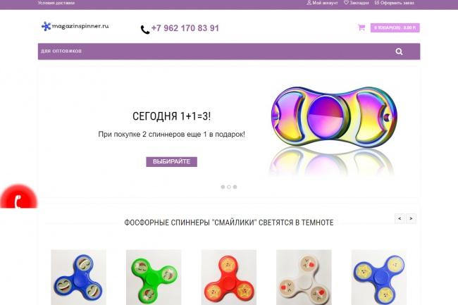 Создам простой сайт на Joomla 3 или Wordpress под ключ 38 - kwork.ru