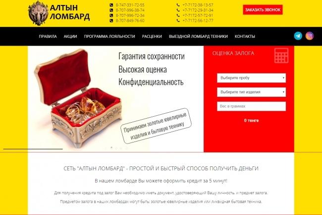 Создам простой сайт на Joomla 3 или Wordpress под ключ 22 - kwork.ru