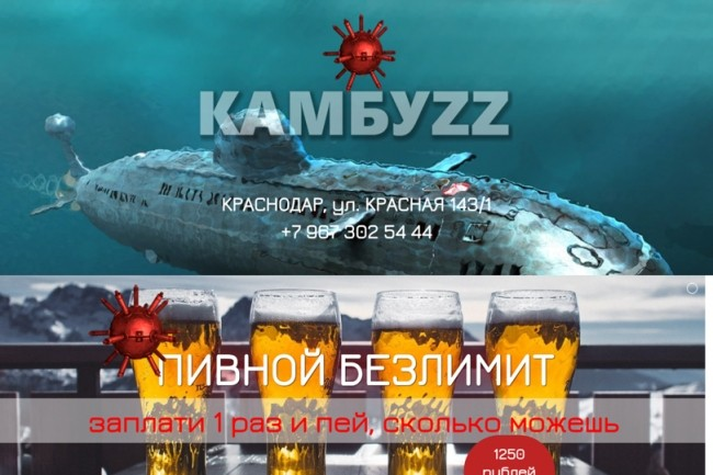 Создам простой сайт на Joomla 3 или Wordpress под ключ 17 - kwork.ru