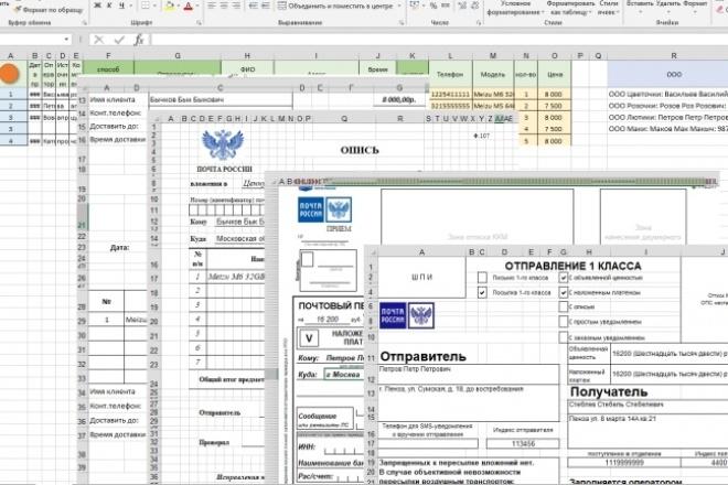 Excel формулы, сводные таблицы, макросы 87 - kwork.ru
