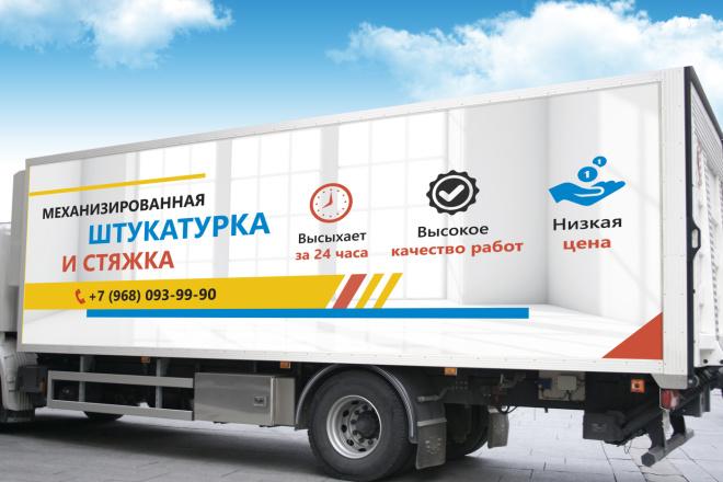 Разработаю дизайн наружной рекламы 24 - kwork.ru