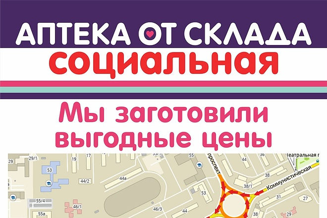 Разработаю рекламный макет для журнала, газеты 17 - kwork.ru