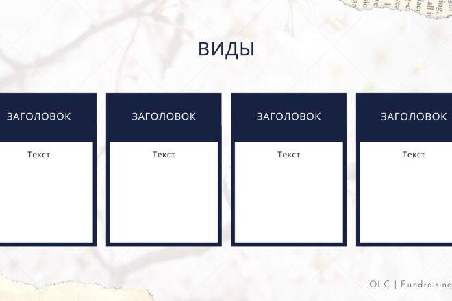 Создам презентацию. Быстро. Креативно 5 - kwork.ru