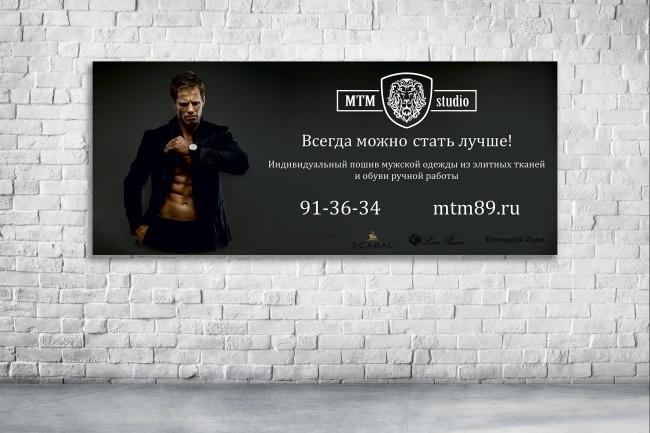 Разработаю дизайна постера, плаката, афиши 46 - kwork.ru