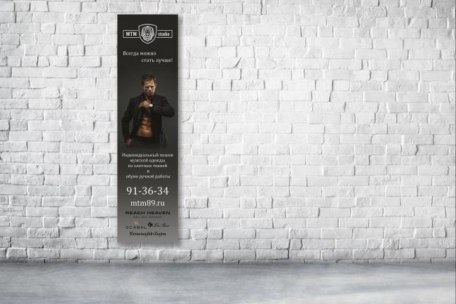 Разработаю дизайна постера, плаката, афиши 47 - kwork.ru