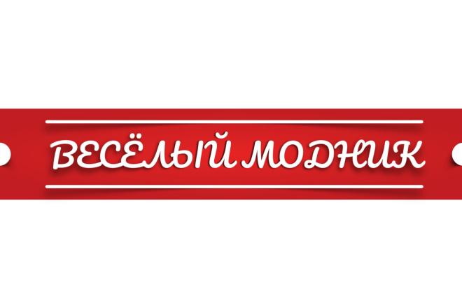 Сделаю крутую адаптивную шапку НА YouTube 4 - kwork.ru