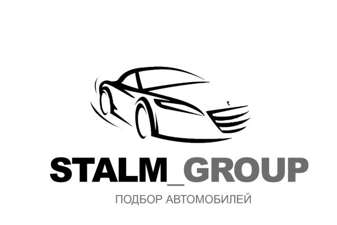 Логотип в 3 вариантах + исходники 5 - kwork.ru