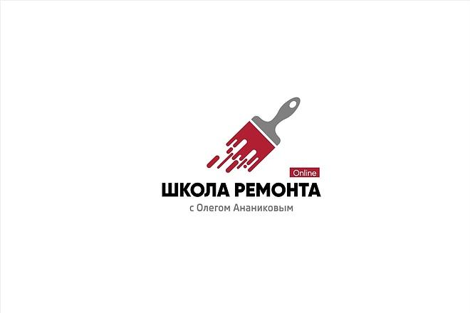 Логотип 127 - kwork.ru