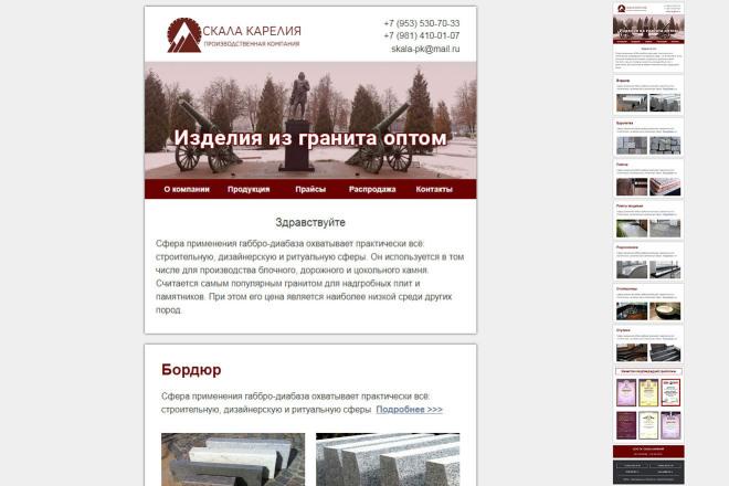 Дизайн и верстка адаптивного html письма для e-mail рассылки 16 - kwork.ru