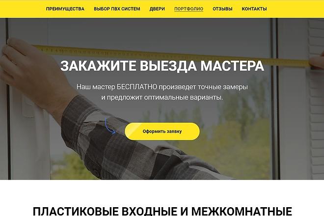 Создание сайта - Landing Page на Тильде 103 - kwork.ru