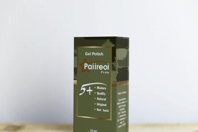 Создам дизайн простой коробки, упаковки 5 - kwork.ru