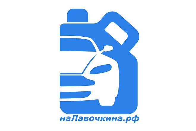 Разработаю логотип в 3 вариантах + визуализация в подарок 24 - kwork.ru