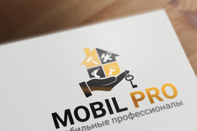 Сделаю логотип в трех вариантах 90 - kwork.ru