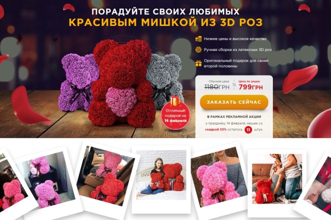 Копия сайта, landing page + админка и настройка форм на почту 59 - kwork.ru