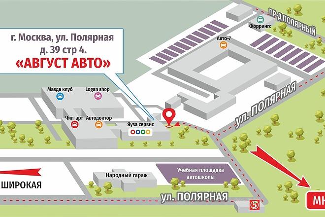 Карты и схемы проезда 7 - kwork.ru