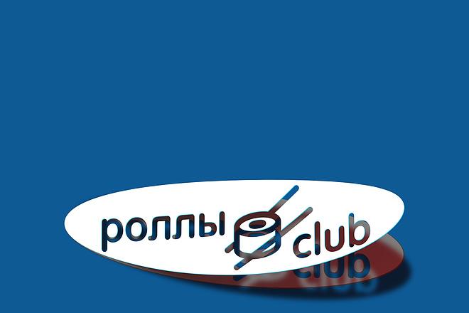 Логотип новый, креатив готовый 104 - kwork.ru