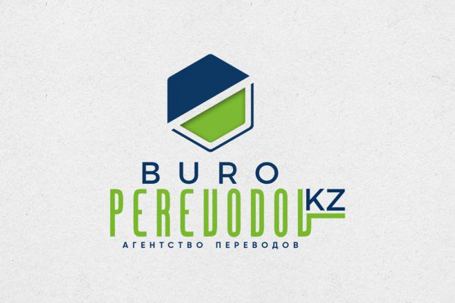 Сделаю логотип в круглой форме 20 - kwork.ru