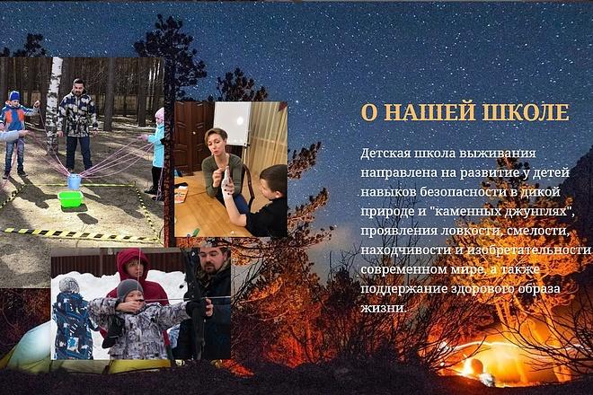 Создание сайта - Landing Page на Тильде 52 - kwork.ru