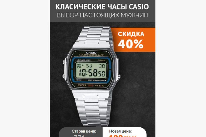 Качественная копия лендинга с установкой панели редактора 12 - kwork.ru