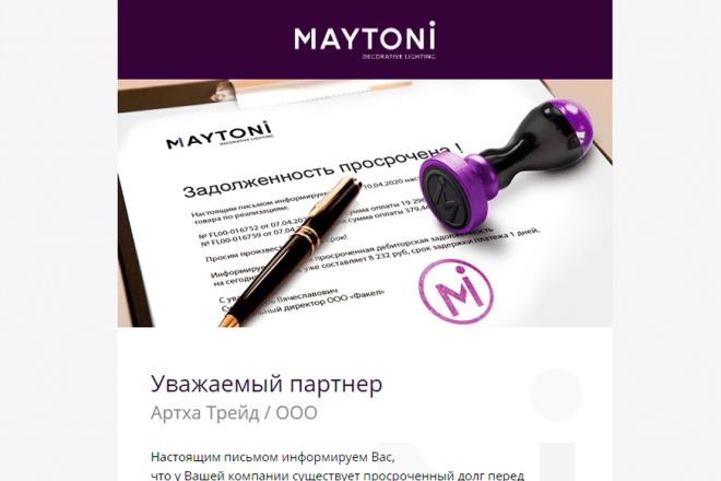 Создание и вёрстка HTML письма для рассылки 64 - kwork.ru