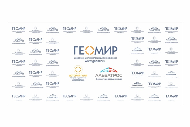 Дизайн для наружной рекламы 66 - kwork.ru