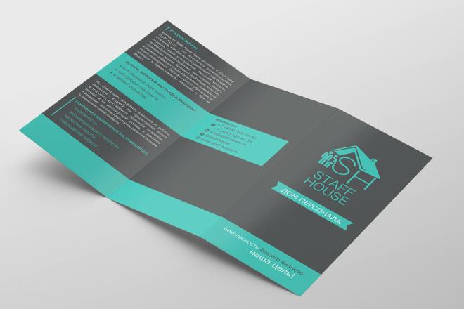 Дизайн брошюры, буклета 37 - kwork.ru