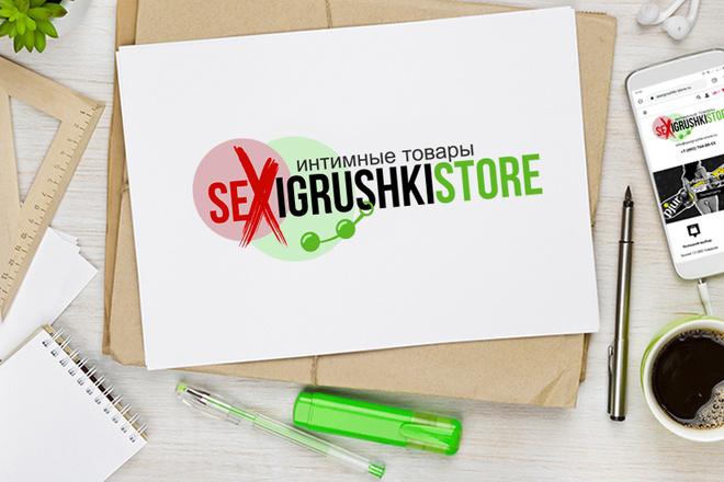 Логотип до полного утверждения 30 - kwork.ru