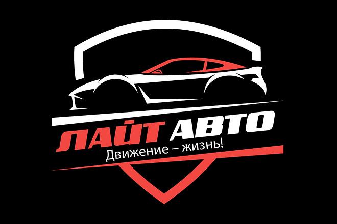 Эффектный логотип 76 - kwork.ru