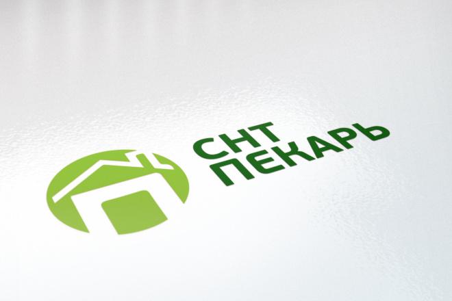 Логотип в 3 вариантах, визуализация в подарок 84 - kwork.ru
