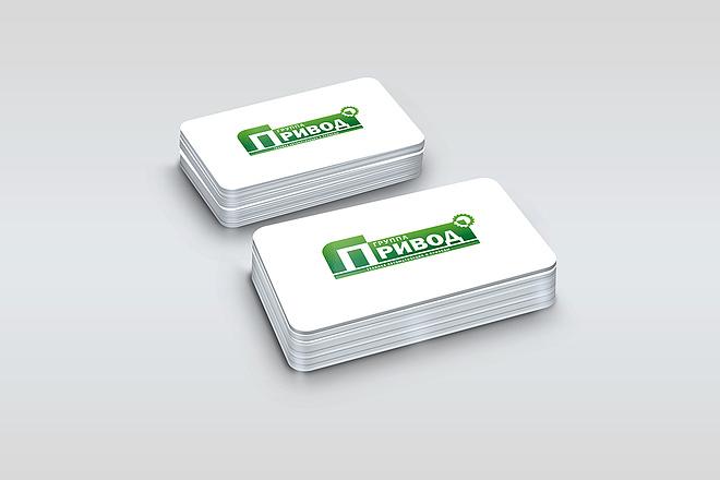 Создам фирменный стиль бланка 124 - kwork.ru