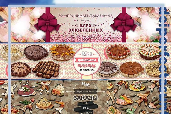 Дизайн, создание баннера для сайта и РСЯ, Google AdWords 6 - kwork.ru