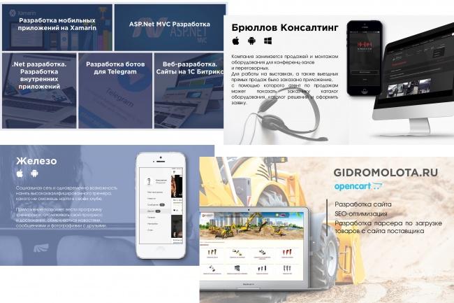Создание презентации Power Point 10 - kwork.ru