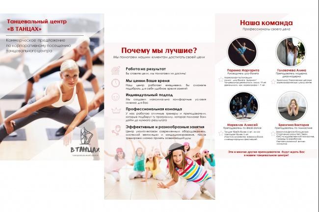 Создание презентации Power Point 9 - kwork.ru