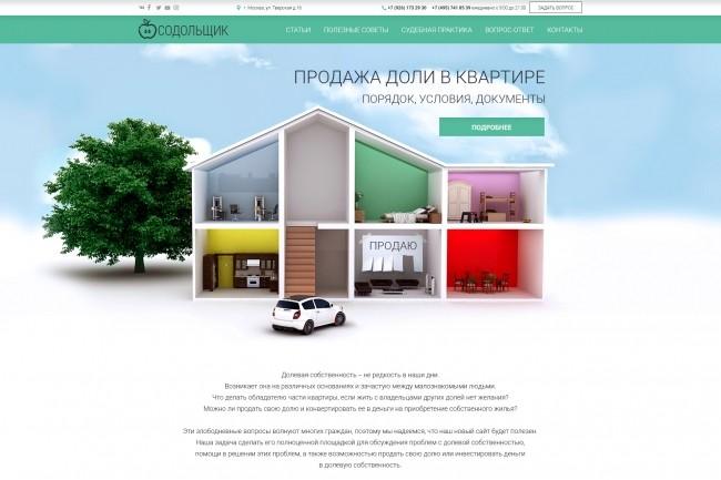 Сайт под ключ на modx 3 - kwork.ru