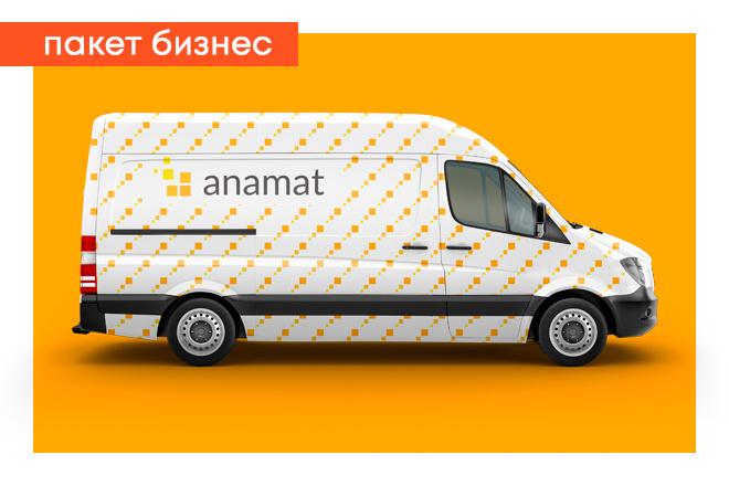 Разработка логотипа для сайта и бизнеса. Минимализм 33 - kwork.ru