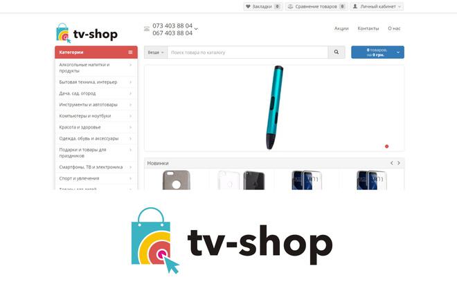 Создам простой логотип 41 - kwork.ru