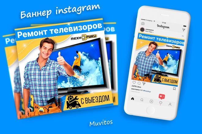 Креативы, баннеры для рекламы FB, insta, VK, OK, google, yandex 36 - kwork.ru