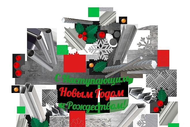 Поздравительная открытка 2 - kwork.ru