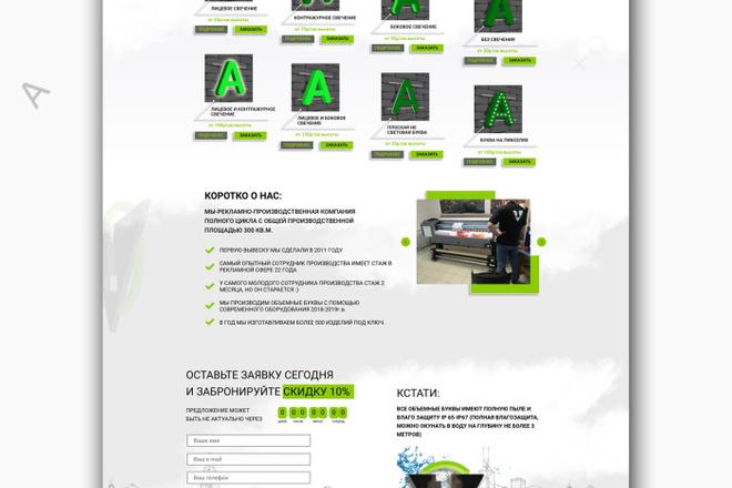 Сайт на Тильда, с параллаксом и анимациями. Цена указана за 1 блок 4 - kwork.ru