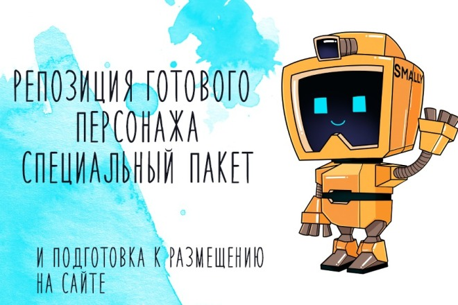 Нарисую CG персонажа 2 - kwork.ru