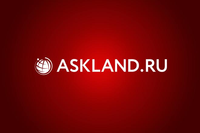 Создам простой логотип 46 - kwork.ru