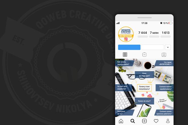 Сделаю продающий Instalanding для инстаграм 24 - kwork.ru