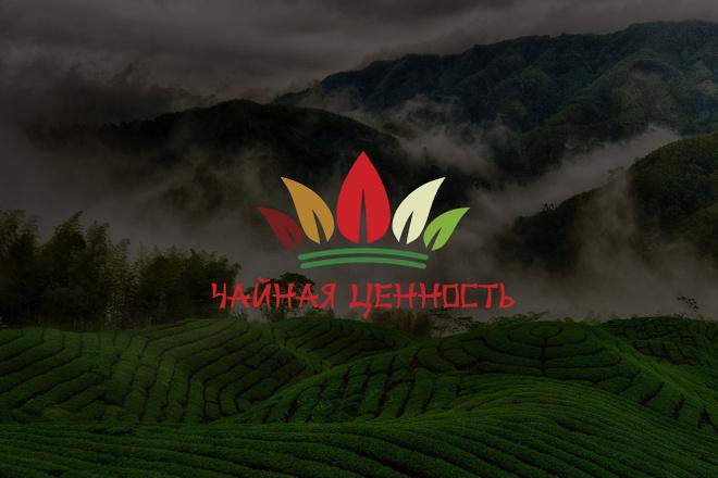 Логотип, который сразу запомнится и станет брендом 41 - kwork.ru