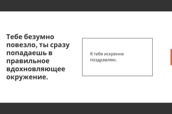 Стильный дизайн презентации 372 - kwork.ru