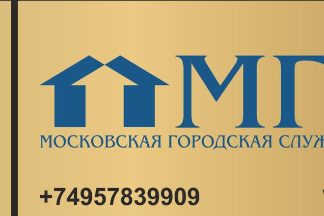 Разработаю макеты для наружной рекламы 7 - kwork.ru