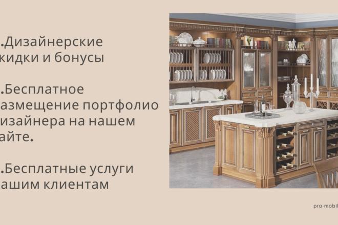 Стильный дизайн презентации 255 - kwork.ru