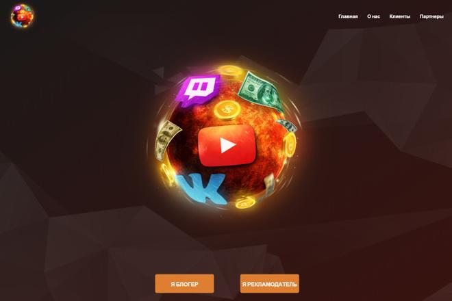 Создам современный адаптивный landing на Wordpress 15 - kwork.ru